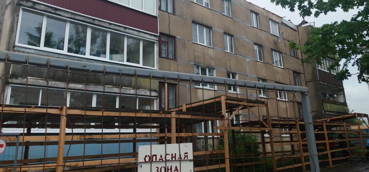 Дом №3 в переулке Южакова в Ляховичах. Фото: читатель Intex-press