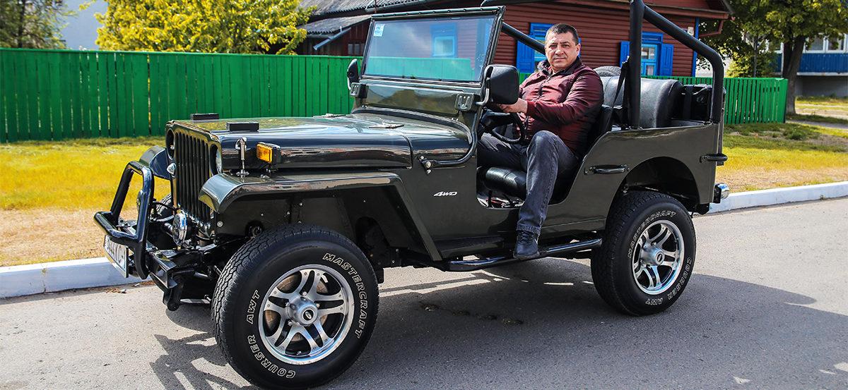 Американский Willys времен Второй мировой войны восстановил житель Барановичей