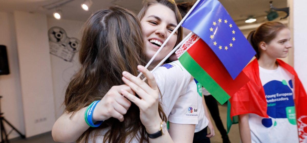 Кто такие Послы европейской молодежи и как стать одним из них