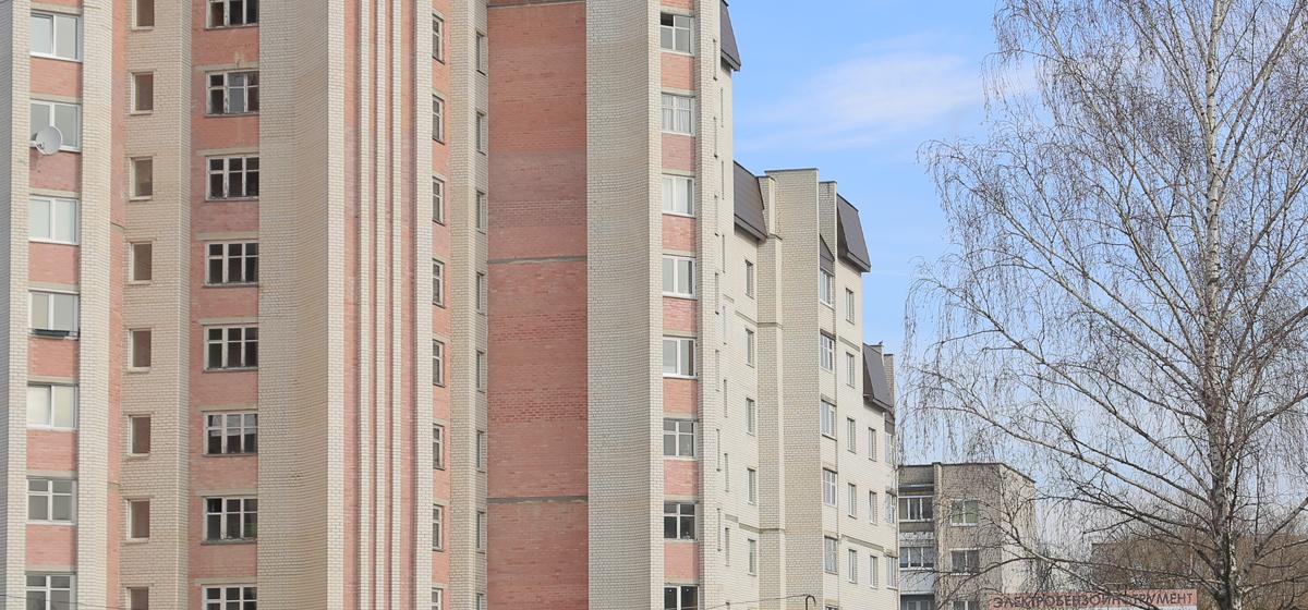 Что происходит на рынке вторичного жилья в Барановичах и сколько сейчас стоит «двушка б/у»