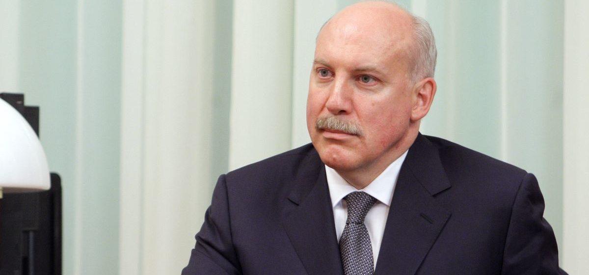 Послом России в Беларуси назначен Дмитрий Мезенцев. Что о нем известно?