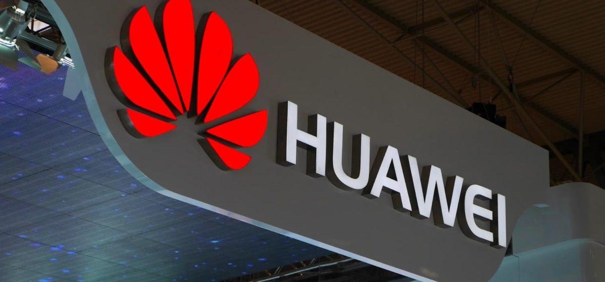 На Huawei нельзя будет войти в GooglePlay и обновить Android