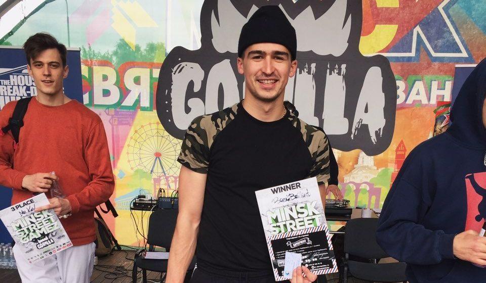 Танцор из Барановичей победил на фестивале уличной культуры и спорта в Минске