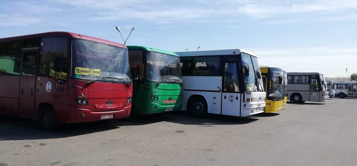Автопарк меняет расписание маршрута Святица – Ляховичи – Барановичи