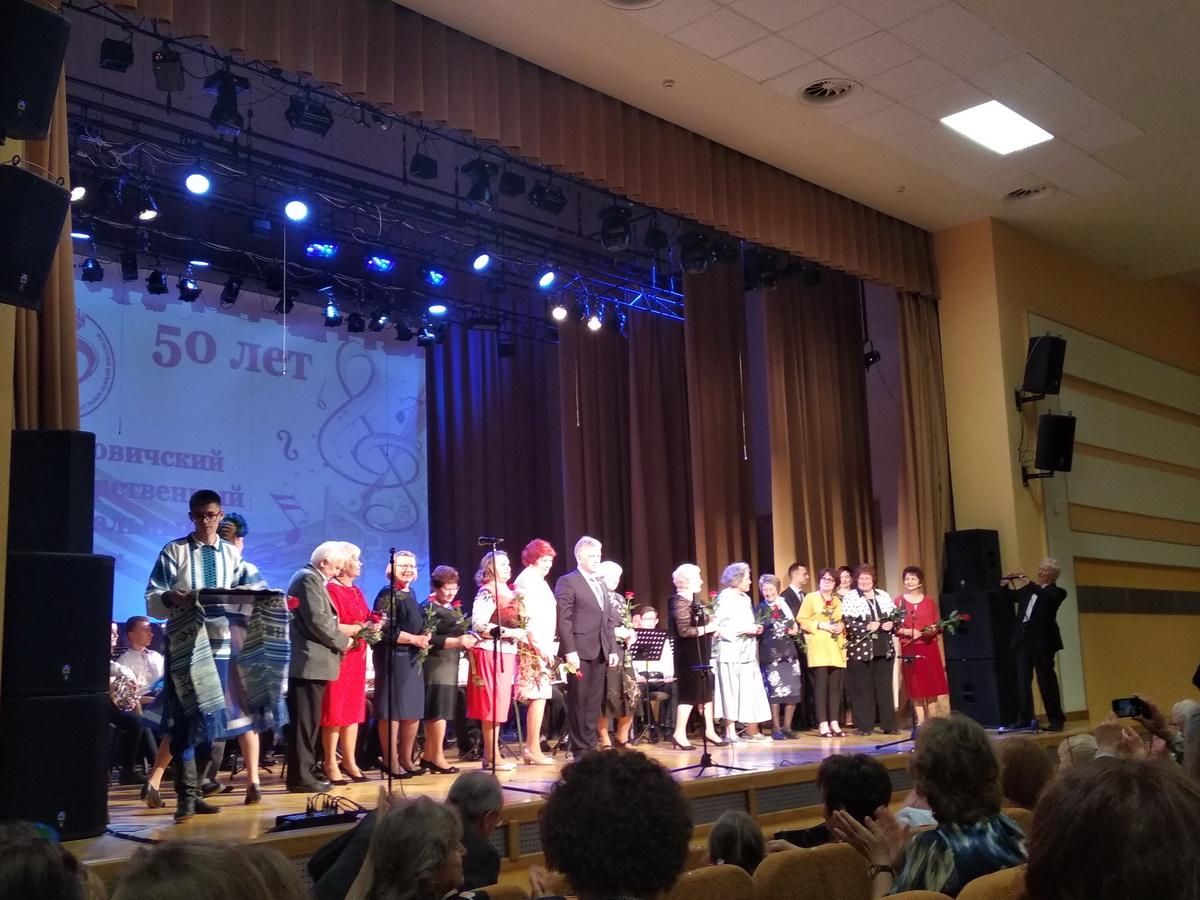 Чествование работников музыкального колледжа. Фото: Ирина КОМИК