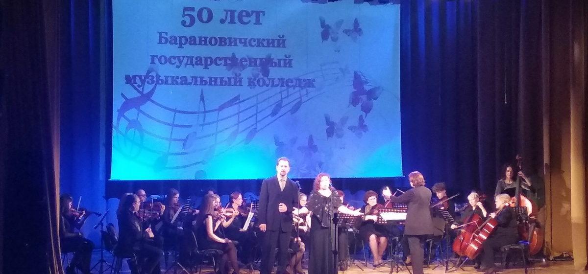 Барановичскому государственному музыкальному колледжу – 50 лет
