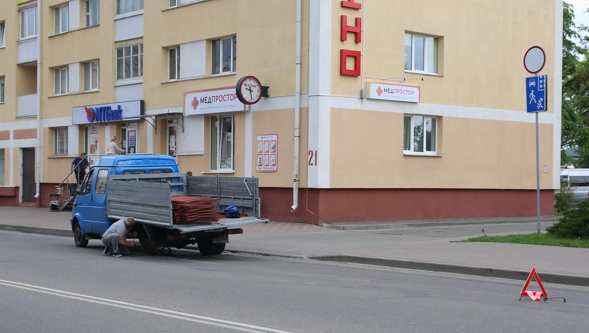 ДТП на улице Ленина. Фото: Татьяна МАЛЕЖ