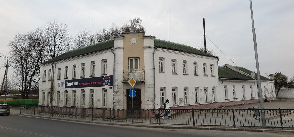 Бывший наркодиспансер в Барановичах выставили на продажу со скидкой в 50%