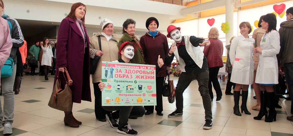 Выставка-ярмарка «Здоровье-2019» пройдет в Барановичах