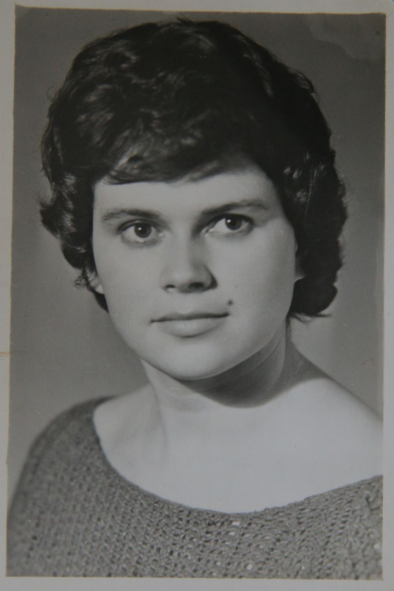 Осень 1967 года. Валентина Казанцева. Фото: личный архив