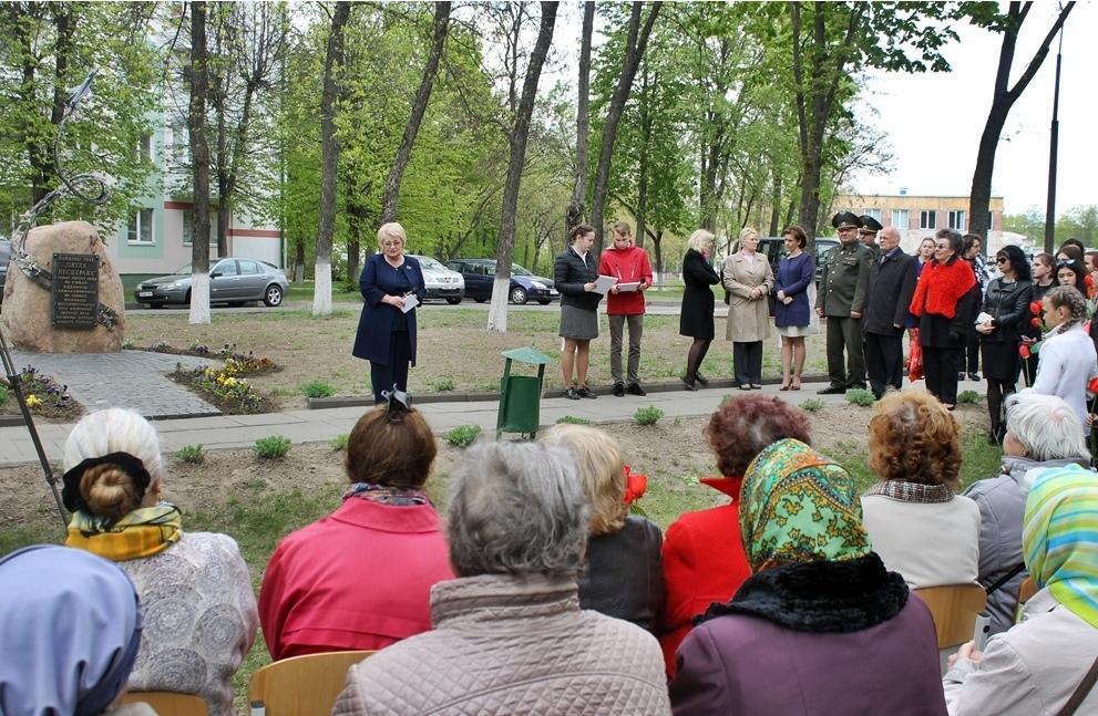 Выступление директора колледжа Светланы Шишиной. Фото: https://www.bargkso.by