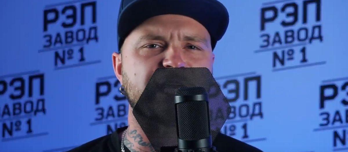 Известный барановичский рэпер участвует в международном интерактивном шоу «Рэп Завод». Голосуйте за нашего