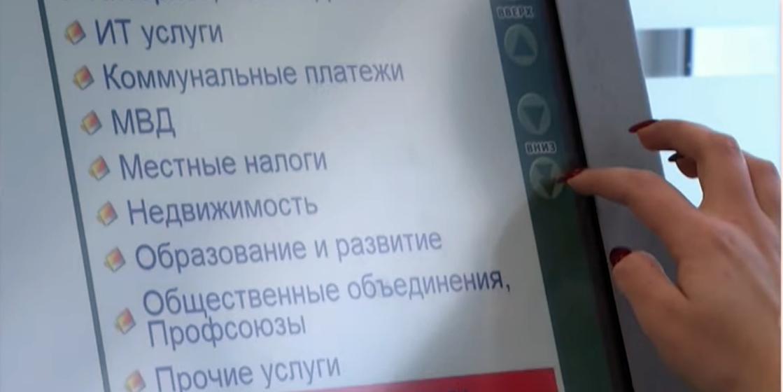 ЕРИП будет распознавать пользователей по лицу и голосу