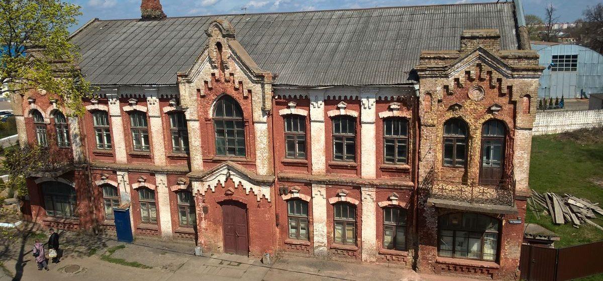 Здание бывшего Дома пионеров. Фото: Intex-press