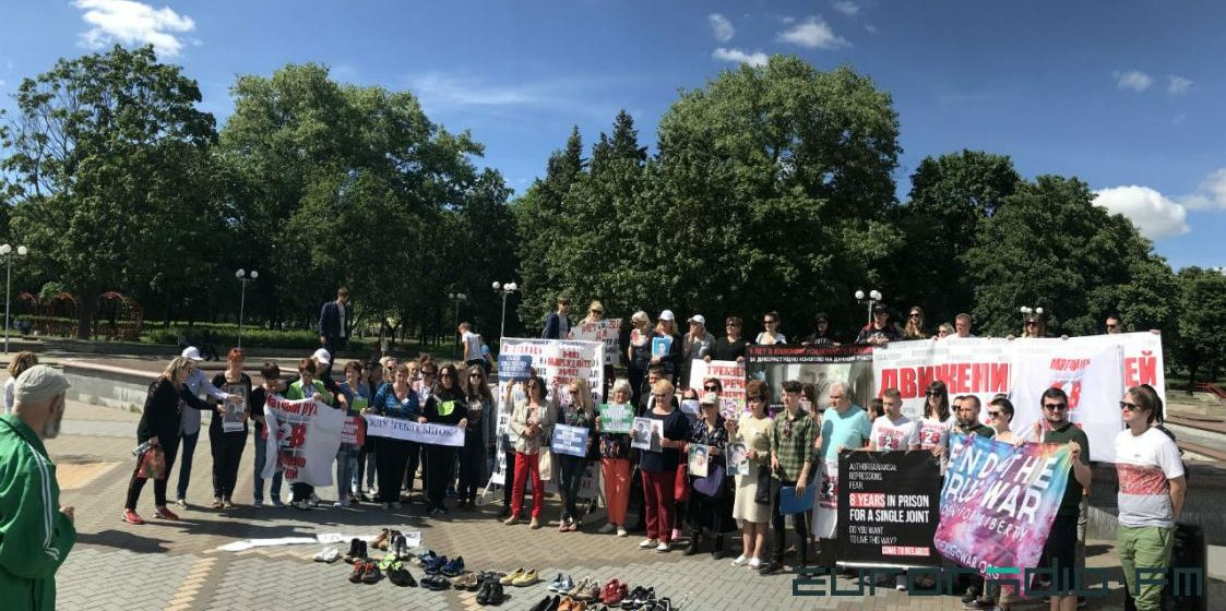 В Минске прошел митинг за смягчение «наркотической» статьи