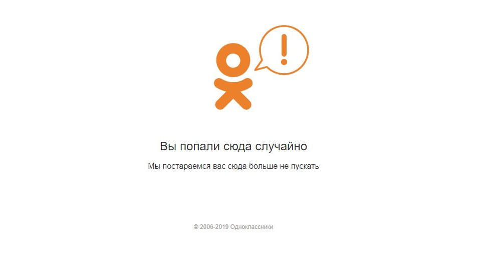 По всему миру перестала работать соцсеть «Одноклассники»