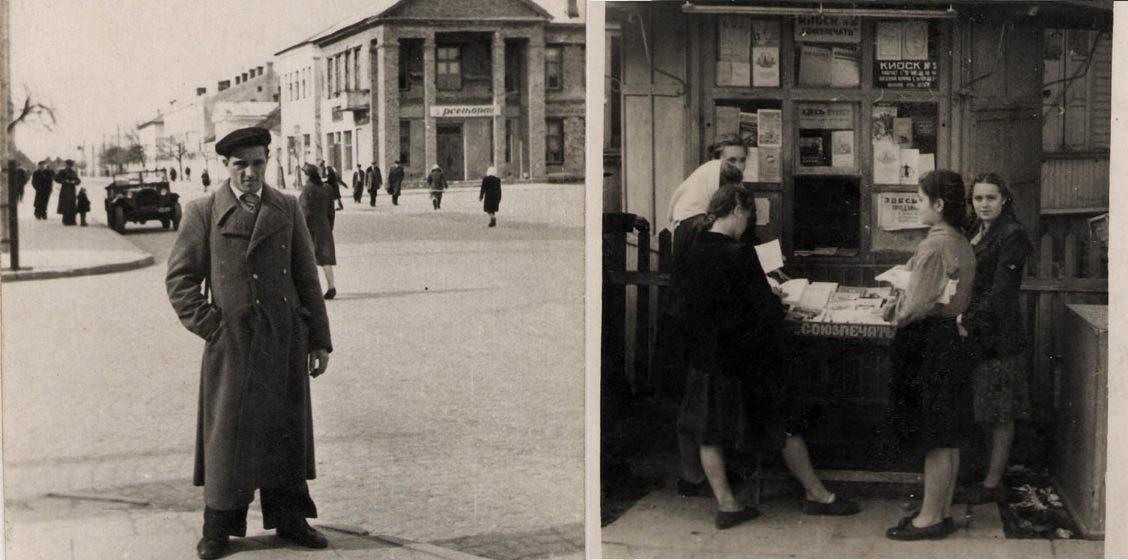 Как одевались барановичские модники при царе, при Польше и во время войны