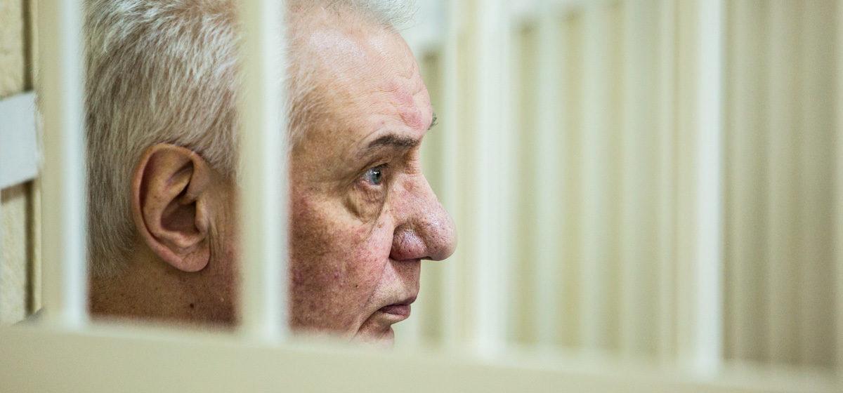65-летнего главврача Минской больницы приговорили к 5 годам колонии