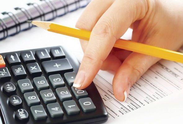Финансовые услуги самого высокого качества