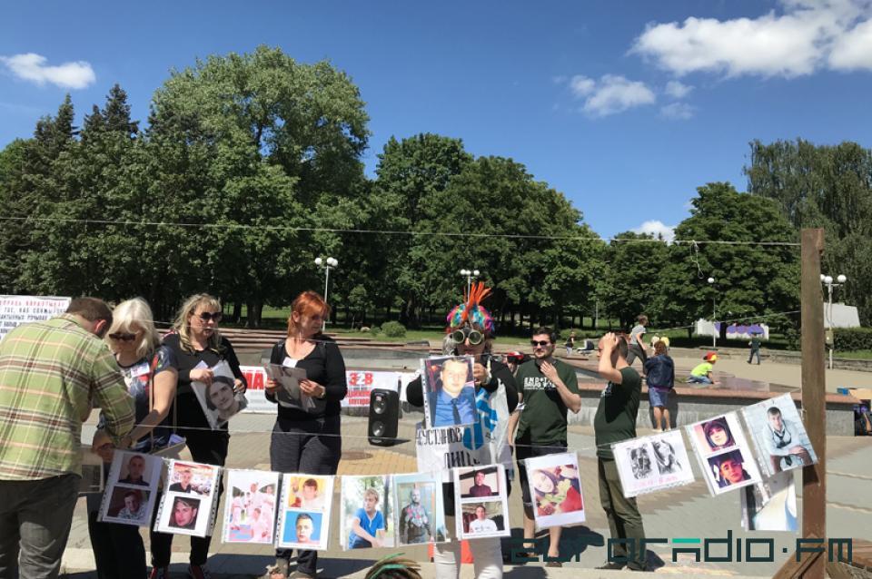 Митинг по смягчению наркотической статьи. Фото: Анастасия БОЙКО, Еврорадио