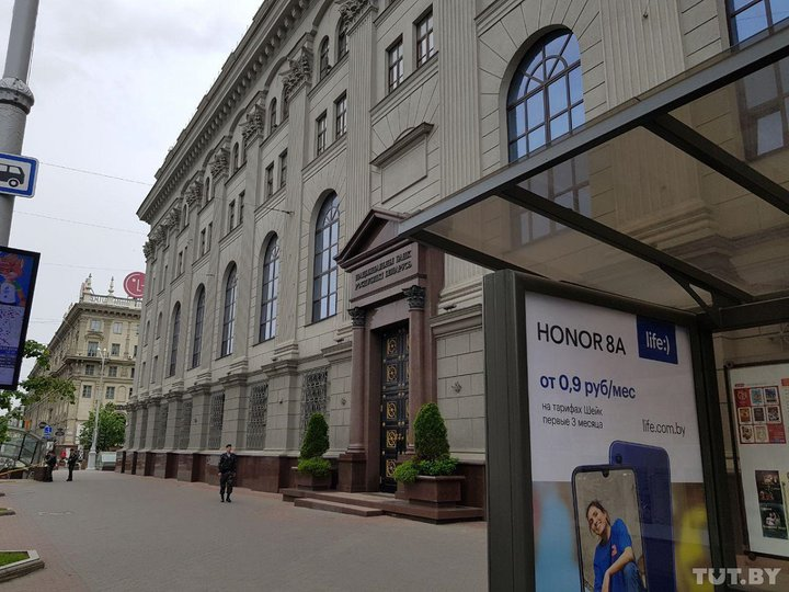 В Минске «заминировали» Нацбанк. Милиция возбудила уголовное дело