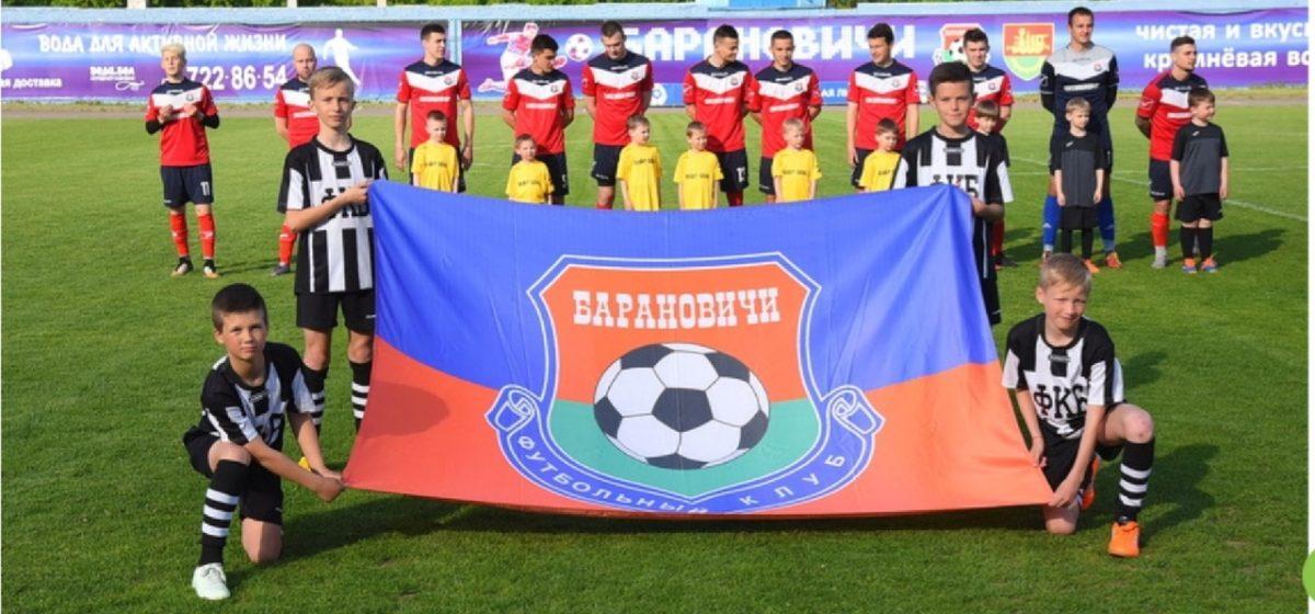 Барановичские футболисты отстояли ничью на выезде в Орше