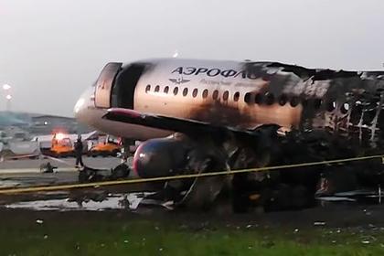 Названы ошибки пилотов сгоревшего в Шереметьеве самолета