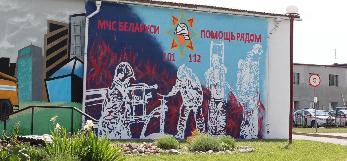 Новое граффити появилось на здании Барановичского ГРОЧС