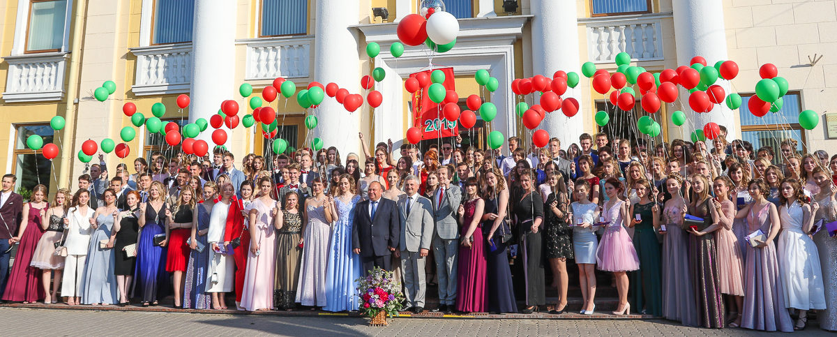 В Барановичах чествовали медалистов 2019 года