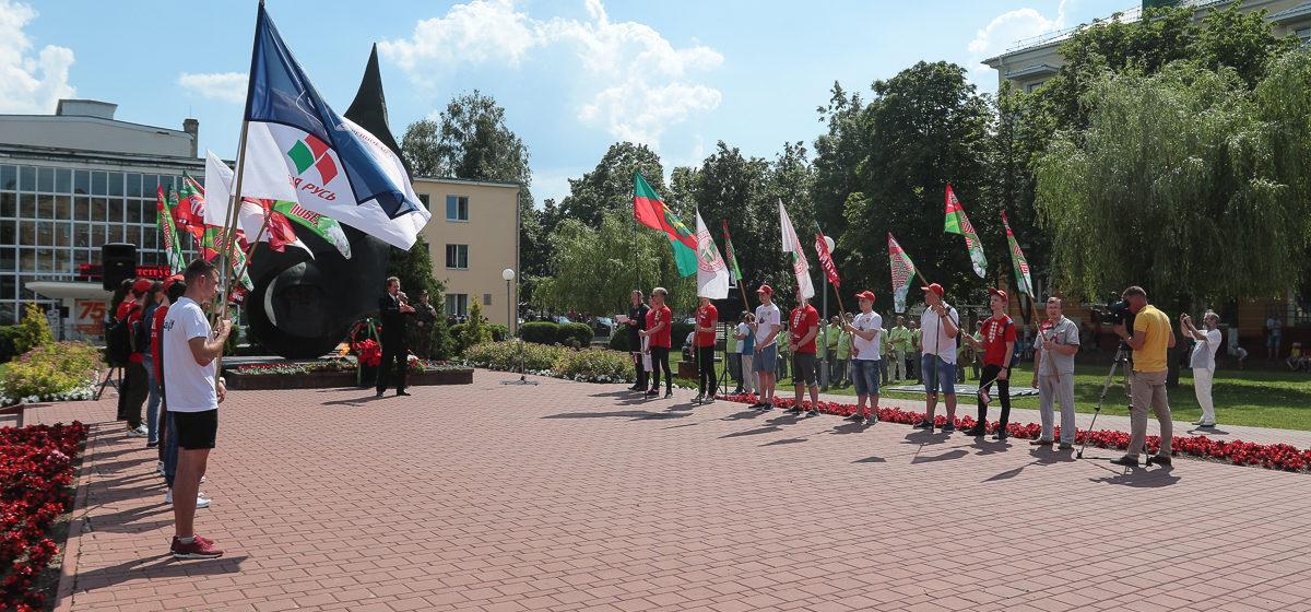 В Барановичах прошел молодежный марафон «75». Фоторепортаж