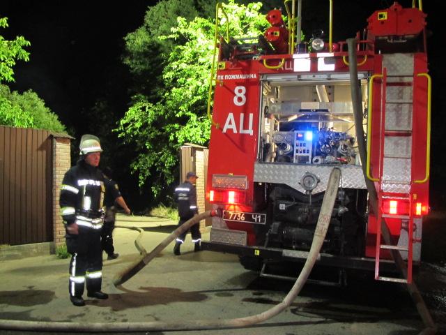 Место возгорания. Фото: dsns.gov.ua