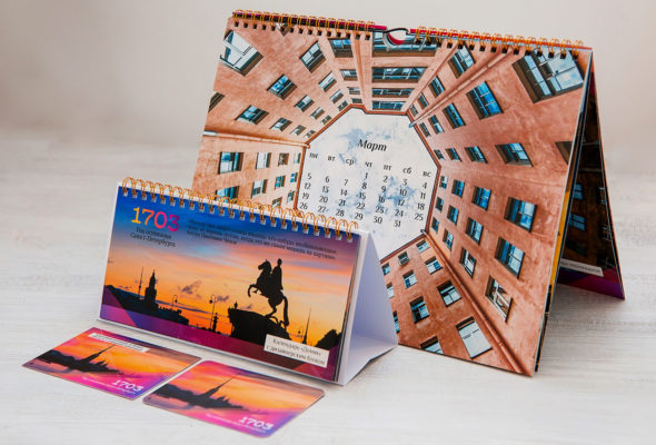 Оригинальные методы послепечатной обработки календарей