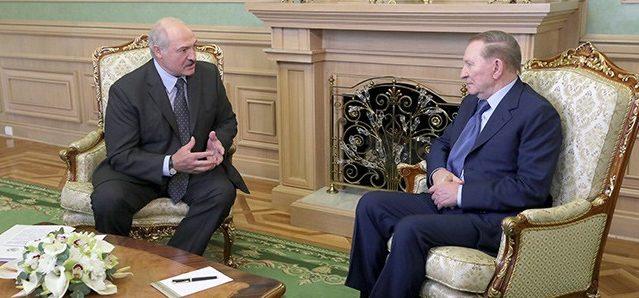 «Вы же все-таки президент Украины (бывших не бывает)»: Лукашенко встретился с Кучмой