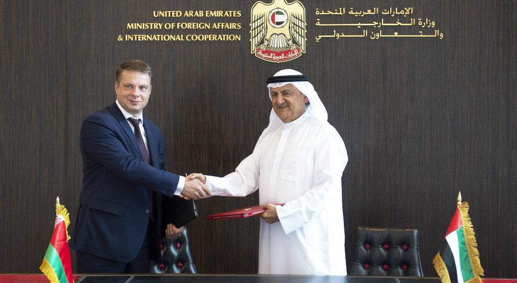 Беларусь и Объединенные Арабские Эмираты подписали соглашение о безвизовом режиме