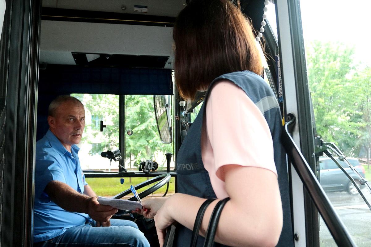 картинка контролер в автобусе словом