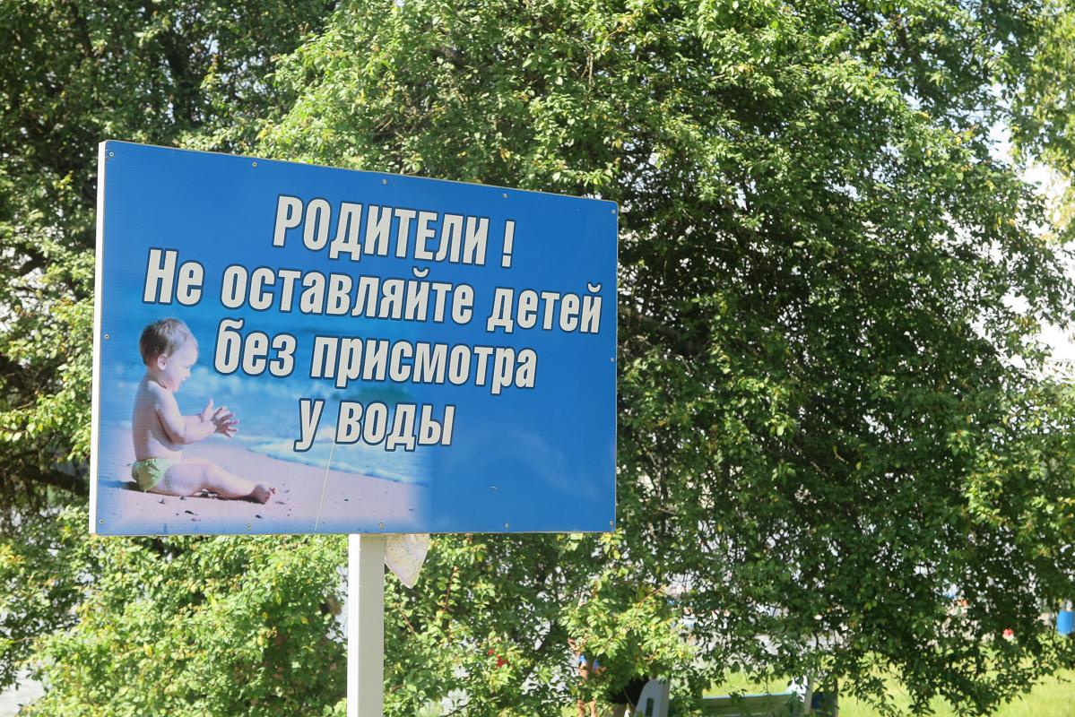 Мышанка, Барановичи