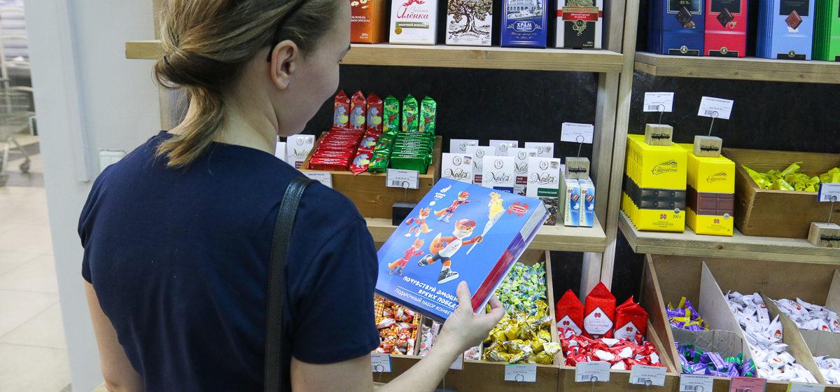 Как мы искали Лесика в Барановичах. Какая продукция с символикой II Европейских игр продается магазинах