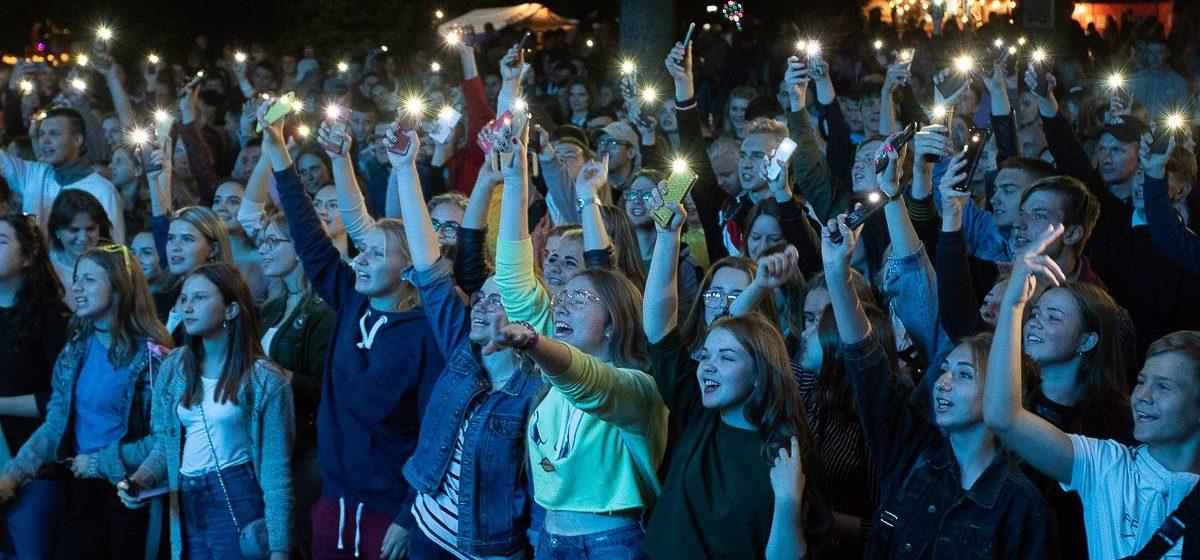 Как прошел День молодежи в Барановичах. Фоторепортаж