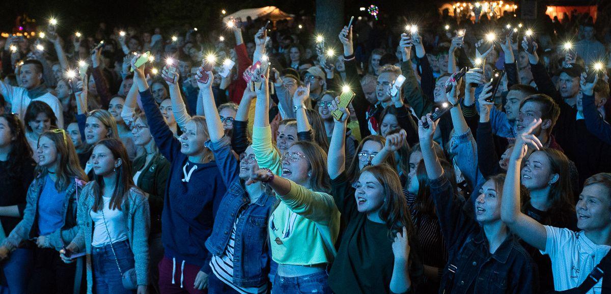 29 июня. День молодежи в Барановичах. Фото: Александр ЧЕРНЫЙ