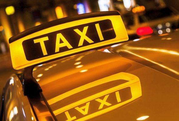 Как выбрать службу такси в большом городе?