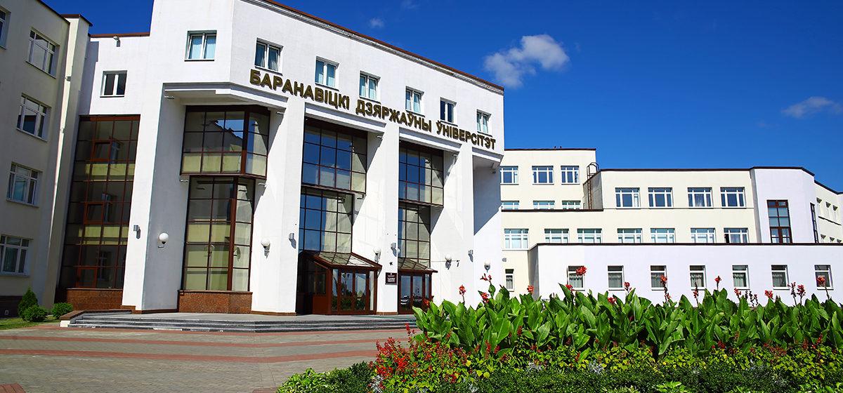 В Барановичском государственном университете появятся две новые специальности