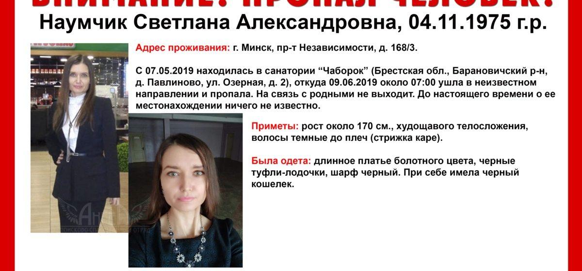 В санатории «Чабарок» Барановичского района пропала 43-летняя женщина