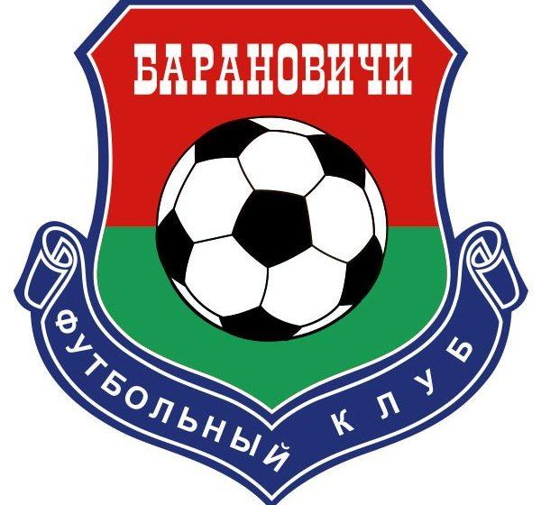 Российский ФК «Тамбов» разгромил барановичский клуб в контрольном матче