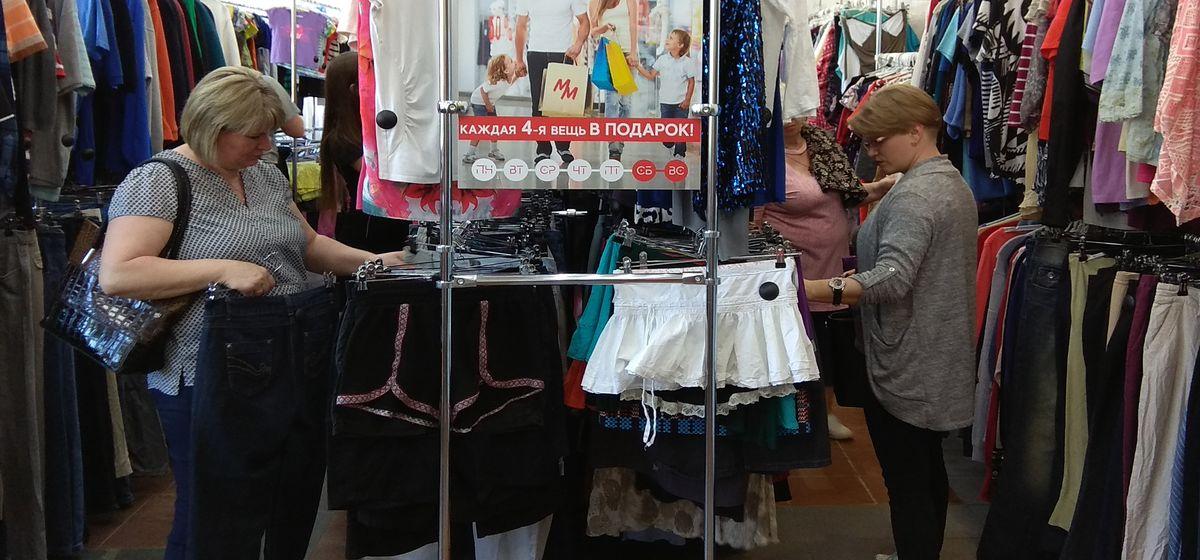 Чиновники ввели изменения по магазинам секонд-хенда