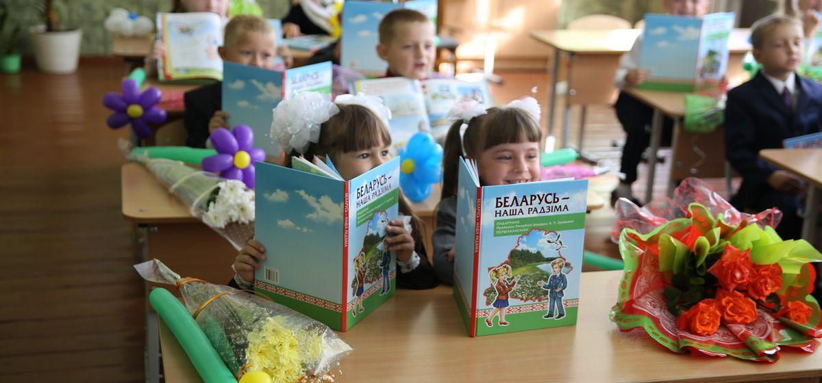 Баранавіцкія ўлады вызначылі школу, дзе ў новым навучальным годзе адкрыецца беларускамоўны першы клас