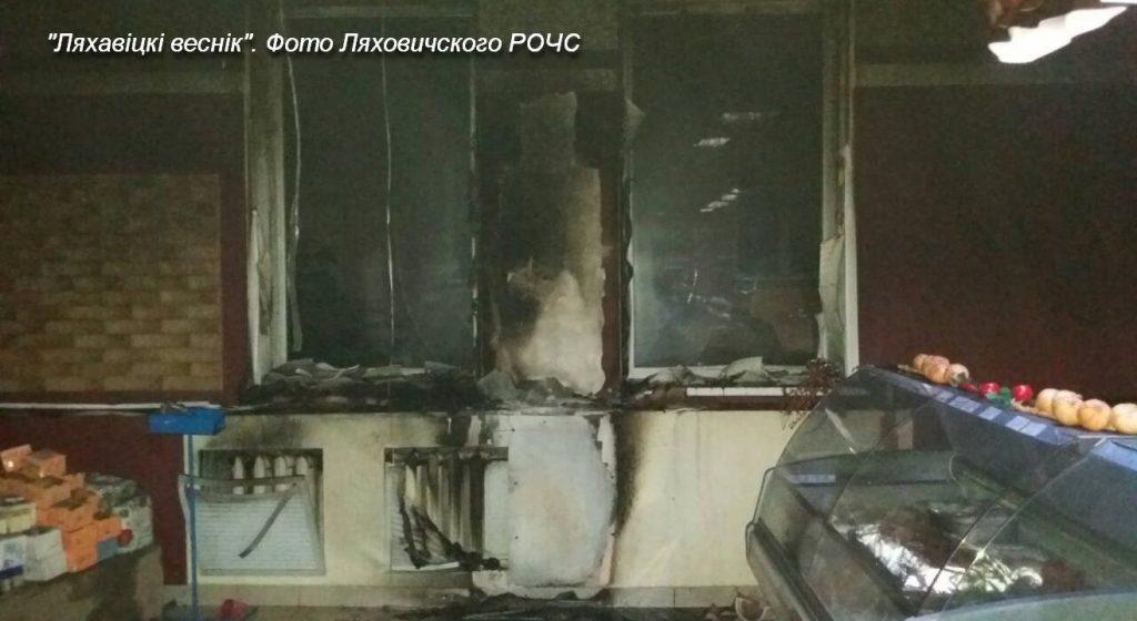 Ночью в Ляховичах горел магазин