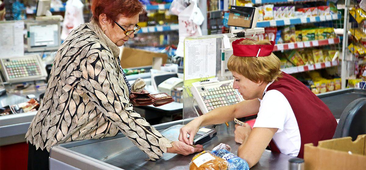 Белорусы стали больше тратить в магазинах. Какой средний чек в день выходит на одного покупателя