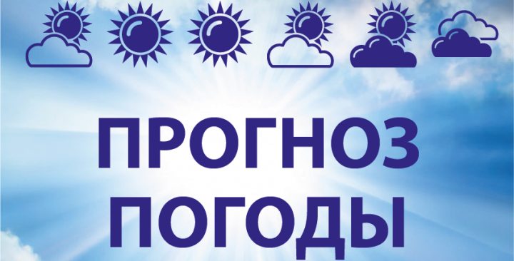 Лукашенко о Белгидромет: надо или разгонять, или приводить в чувства. Нам такой Гидрометцентр не нужен