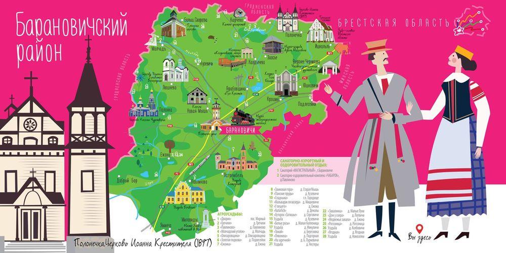Туристическую карту Барановичского района нарисовал художник из Бреста