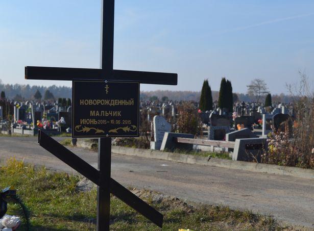 Могила новорожденного мальчика на кладбище «Русино». Фото: Intex-press